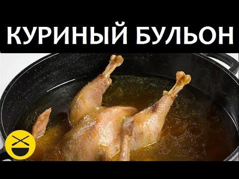 Сталик: Куриный бульон с лапшой