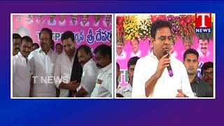 Devara Mallappa takes Charge as TS Trade Promotion Corporation Chairman | Minister KTR