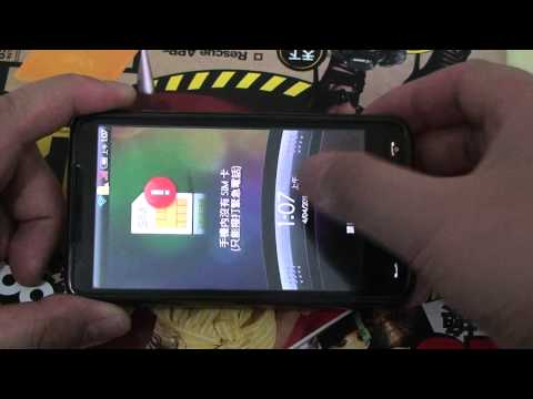 HTC HD2 Dual Boot in Windows Phone 7 & HTC Sense HD Android
