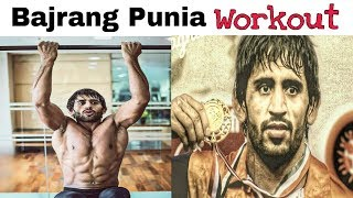 Wrestler Bajrang Punia Full Workout