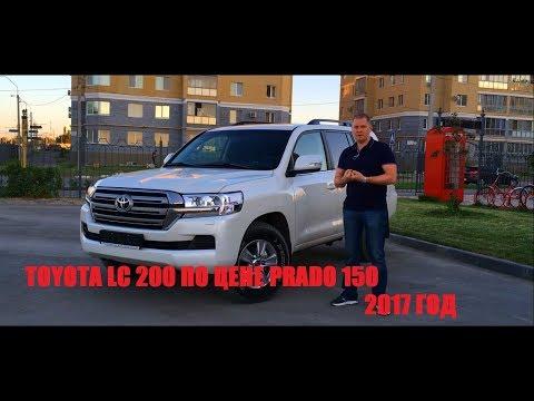 Тест-Драйв Toyota Land Cruiser 200 в редкой комплектации РФ