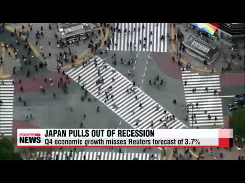 Japan′s economy crawls out of recession   일본 경기침체 탈출