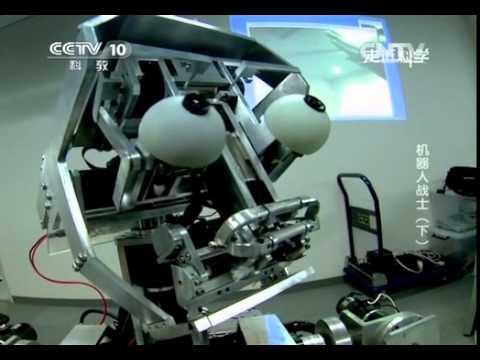 中國-走近科學-20140827 機器人戰士(下)
