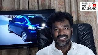 TATA TIAGO JTP CAR  | TATA TIGOR  JTP CAR TAMIL INTRO - December '2018