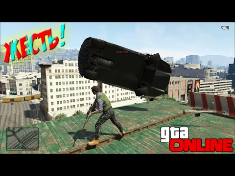 GTA 5: Снайперы против Трюкачей! (Snipers vs Stunters)