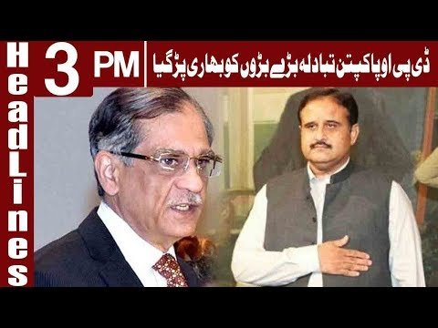 Pakpattan incident: SC Grills CM Buzdar | Headlines 3 PM | 17 September 2018 | Express News