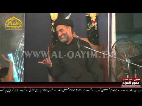 11th Muharram Majlis | Soyem Imam Hussain A.s |  Maulana Ali Raza Rizvi |   ParsiColonySolizar Bazar