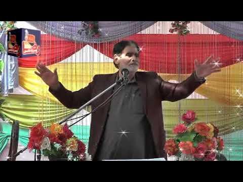 Zakir Syed Mukhtar Hussain Shah kang | 18 Rabi Ul Awal 2018 | Rasool Pur Gujrat