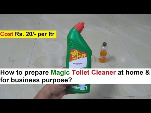 Magic Toilet Cleaner Making Formula - टॉयलेट क्लीनर बनाने का फॉर्मूला
