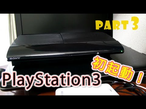 PlayStation3 ������!! part 3 �起�����