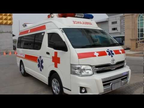 AMBULANCE VAN BASIC EMERGENCY
