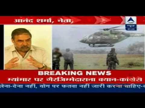 Anand Sharma statement