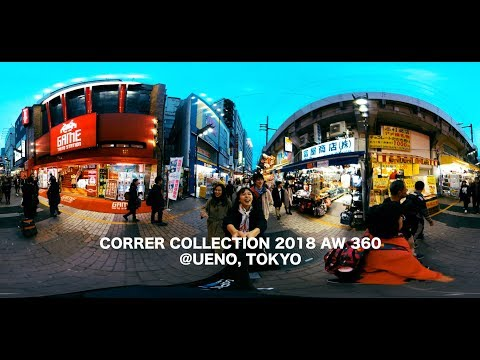 [美容室動画ASSORT] CORRER COLLECTION 2018 AW 360