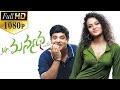 mr. manmadha full length telugu movie || dvd rip..  Picture