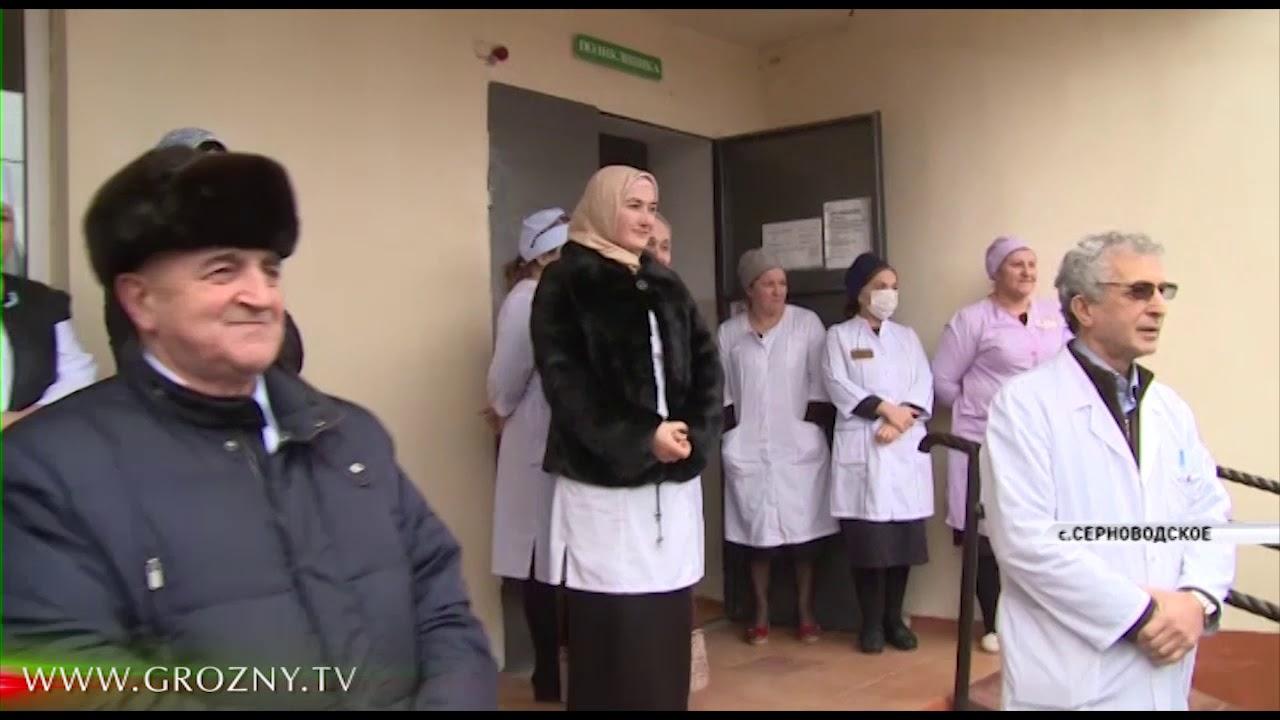 Рамзан Кадыров посетил Серноводскую районную больницу