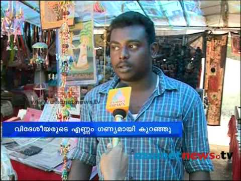 Kochi News:Fort Kochi Tourism: Chuttuvattom 17th May 2013 ചുറ്റുവട്ടം