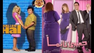 افلام مصريه مقتبسه من افلام اجنبيه