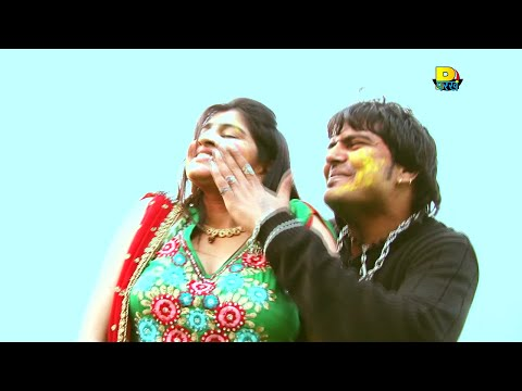 Haryanvi Songs - Holi Phag Khelungi By Janu Rakhi - Haryanvi Holi Songs - Official Songs video