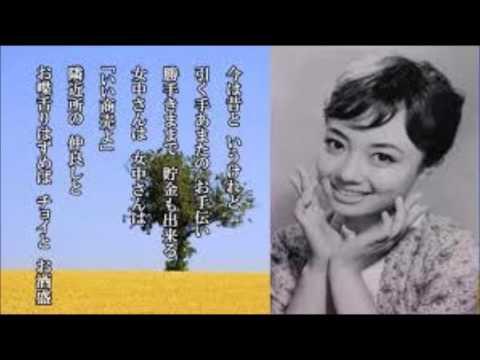 笹森礼子の画像 p1_30