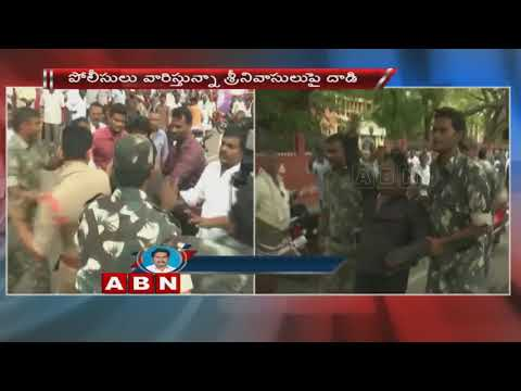 BJP Activists Charge on RMP Doctor | Kanna Laxminarayana Tour At Ongole