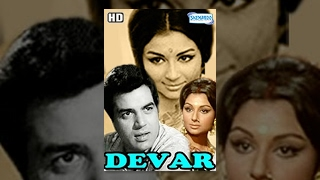 DEVAR(HD) Hindi Movie - Dharmendra - Sharmila Tagore - Deven Verma - 60's Movie-(With Eng Subtitles)