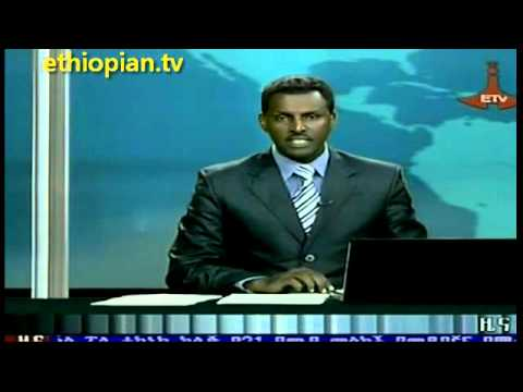 Ethiopian News in Amharic : Sunday, July 22,  2012