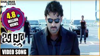 Billa Movie   Billa Theme Video Song   Prabhas, Anushka