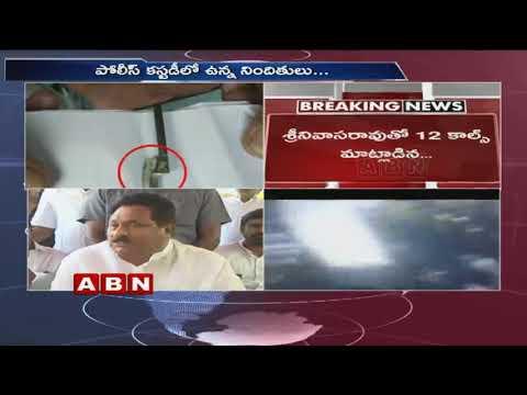 జగన్ కంప్లైంట్ కూడా ఇవ్వడం లేదు | Nimmakayala Chinarajappa speaks to media About YS Jagan incident
