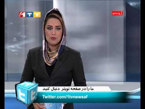1TV Afghanistan Farsi News 12:00 PM 03.01.2015 خبرهای فارسی