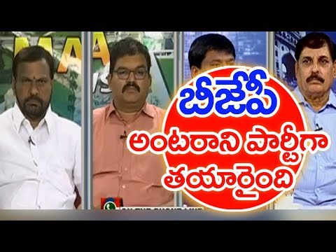 BJP Party Doing Fake Politics In Andhra Pradesh | TDP Leader Pattabhi | #SunriseShow