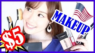 My Everyday Makeup DRUGSTORE Must-Haves!