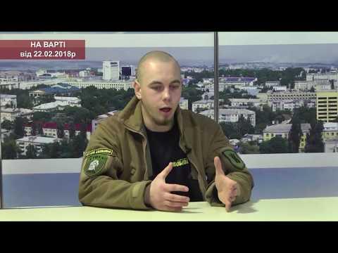 """Назарій Чепко у передачі """"На варті"""" на каналі TV7+"""