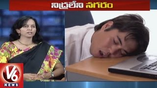 Special Discussion On World Sleep Day | Benefits Of Taking Sleep | Hyderabad | V6 News