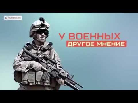 США пересекли границу России И тут же получили ответ!!!