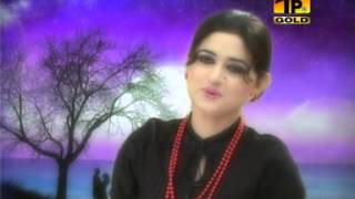 Shadi Hik Be De Naal, Komal Khan
