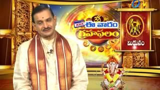 Subhamastu | 26th February 2017| Full Episode| ETV Telugu