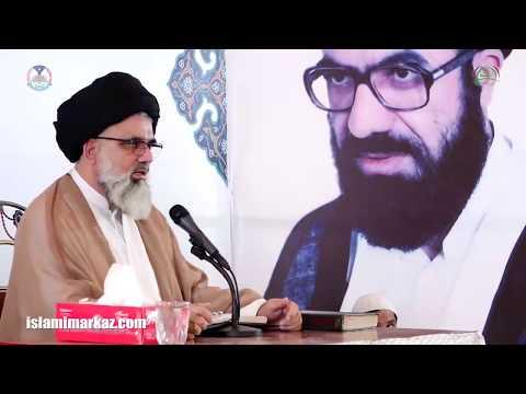 Barsi Shaheed Quaid Allama Arif Hussaini R.A 05 August 2018 Peshawar