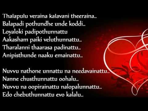 Chali chaliga (Lyrics) - Shreya Ghoshal's nice Telugu melody