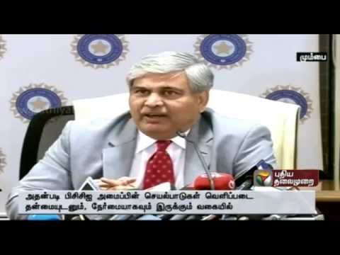 BCCI will function transparently: Shashank Manohar