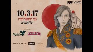 Offer Nissim - PURIM PARTY 10.3.17