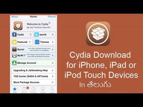 Как установить Cydia на iPhone?