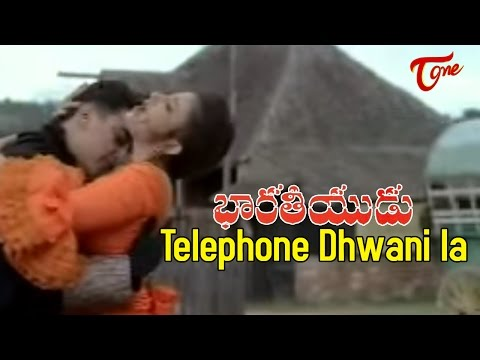 Bharateeyudu - Telugu Songs - Telephone Dhwani La video