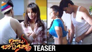 Babu Baga Busy Movie Teaser   Srinivas Avasarala   Mishti Chakraborty   Sreemukhi   Tejaswi Madivada