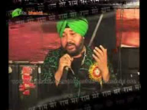 Ram Mere Ram