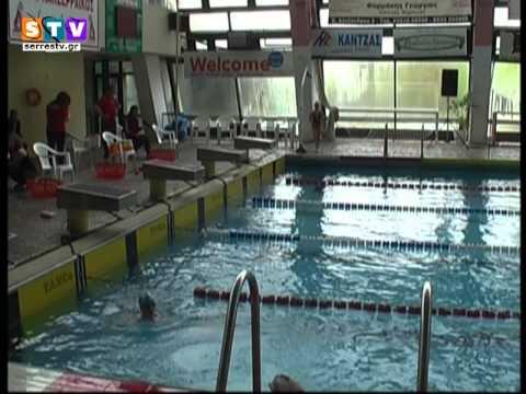 Διασυλλογικοί αγώνες κολύμβησης 2ο μέρος