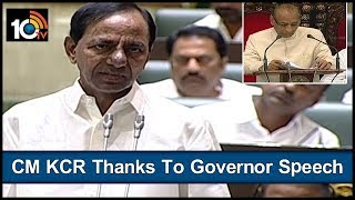 Telangana CM KCR Thanks To Governor Speech | Assembly Sessions | Day - 4  News