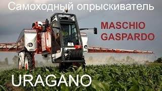 Uragano self propelled sprayer Maschio Gaspardo