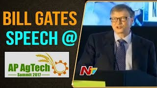 Bill Gates Speech About Agricultural Development in AP @ Agri Tech Summit 2017