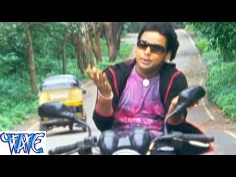 Dil Dhadkata Kehu Ke Pyar Me - दिल धड़केला केहु के प्यार में - Darar - Bhojpuri Hot Songs HD
