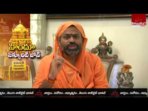 Swami Paripoornananda || On HINDU SECURITY || Bhaarat Today